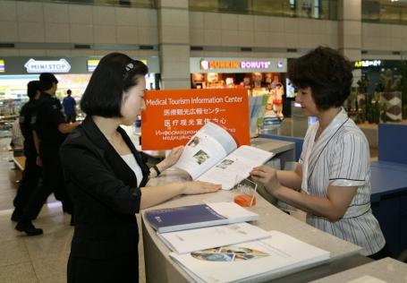 인천공항 의료관광 원스톱서비스센터