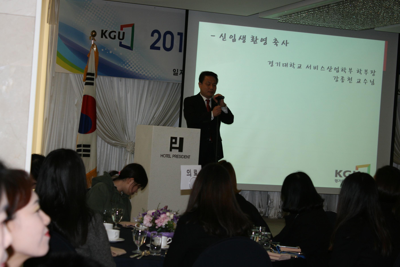 [공지] 2015년 서비스산업계열 입학식!!