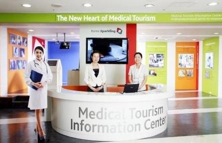 [국제의료관광컨벤션] 한국관광공사 의료관광안내 홍보센터