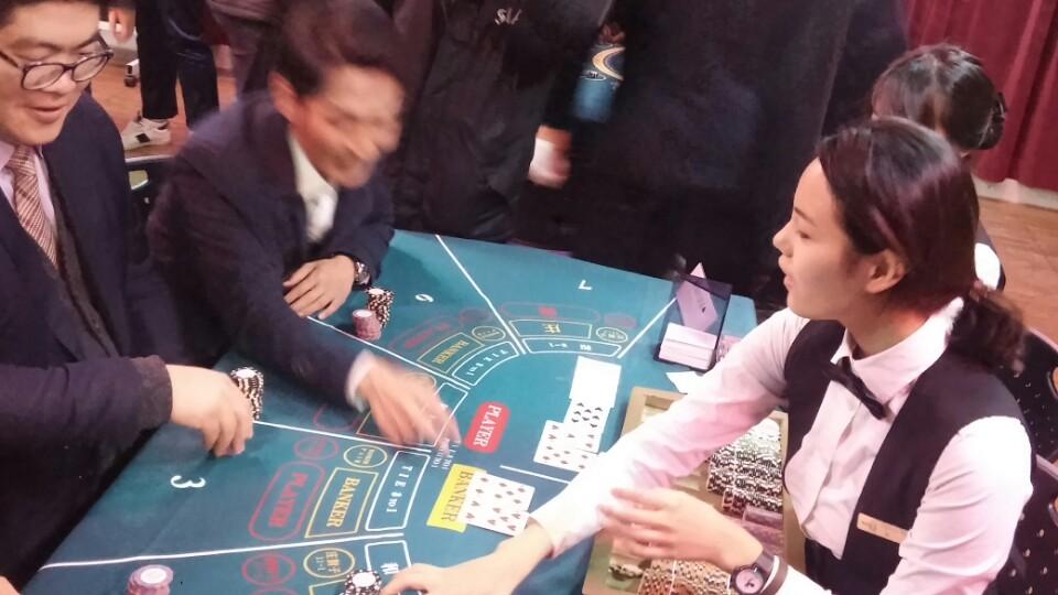[호텔카지노경영] 호텔카지노축제