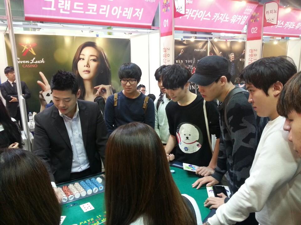 [호텔카지노경영] 2015 관광산업채용박람회