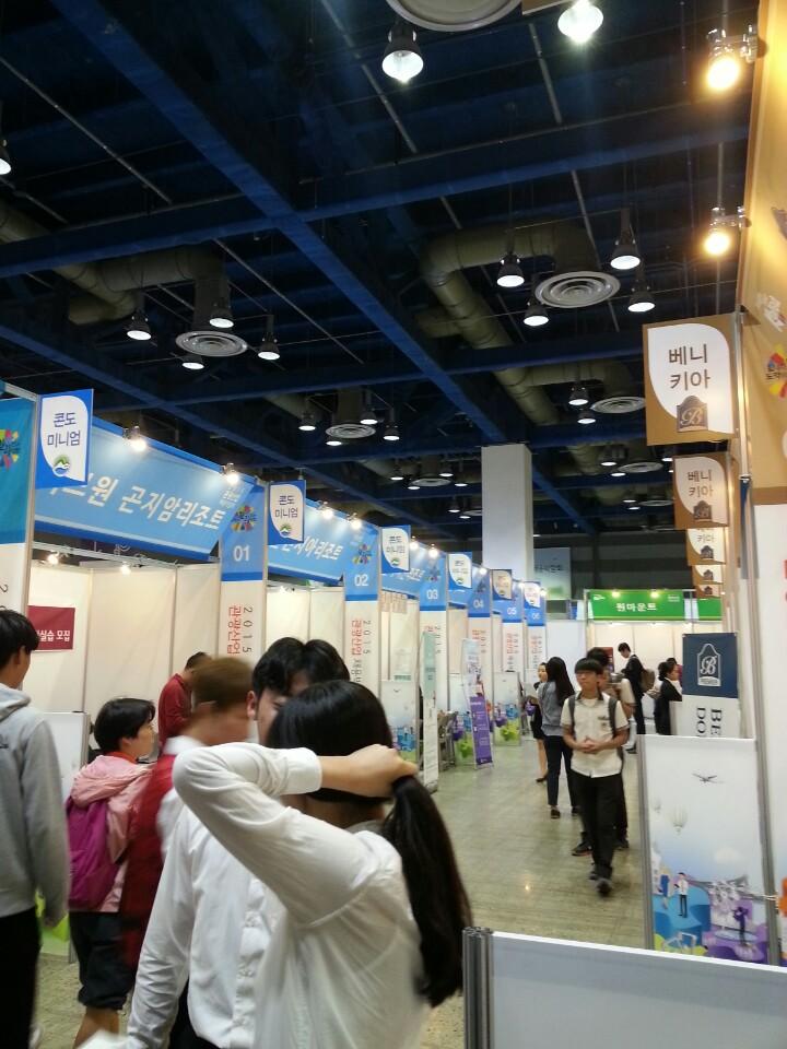 [공지] 2015 관광산업채용박람회