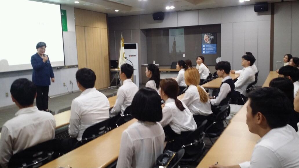[호텔카지노경영] GKL 세븐럭(강남) 견학 및 현장교육